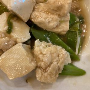 いんげんと豆腐のそぼろあん煮