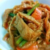 ご飯がすすむ♪大豆ミート(大豆肉)のしぐれ煮