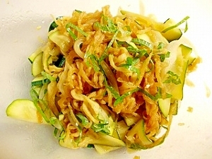 切干大根とズッキーニの中華サラダ