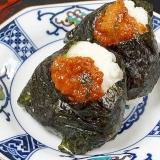 北海道グルメ♪ 「ウニ味噌おにぎり」