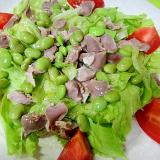 砂肝と茶豆レタスのサラダ
