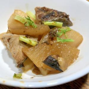 ブリと大根のピリ辛煮物!簡単!美味しい!