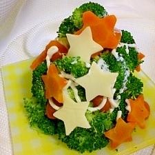 ブロッコリーのクリスマスツリーサラダ