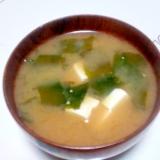 わかめと豆腐の味噌汁++