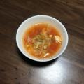 体がポカポカ☆ダイエット野菜トマトスープ♪