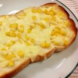 子供に人気のパンの味!コーンマヨチーズトースト