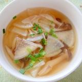 大根ときのこの和風スープ