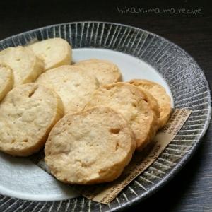 トースターok♪ココナッツオイルでサクサククッキー