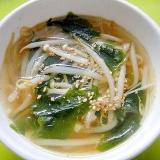 もやしとえのきワカメの中華スープ