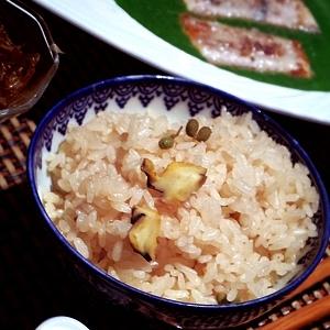 おうち小料理屋、さざえと実山椒の炊き込みご飯