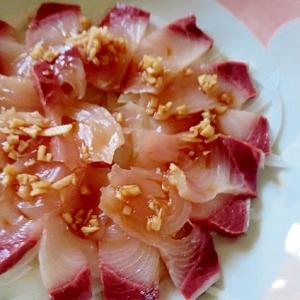 カンパチのカルパッチョ風サラダ