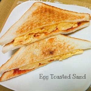 簡単!喫茶店の味☆玉子トーストサンド