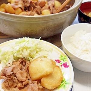 土鍋で同時に作る♪肉じゃが風豚肉のしょうが焼き☆