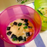 松茸のお吸い物の素で♪5分で簡単茶碗蒸し♪
