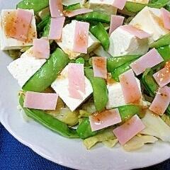 玉ねぎドレッシングで☆キャベツとハムの豆腐サラダ♪