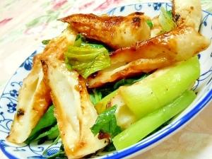 ❤小松菜と竹輪のバター醤油焼き❤