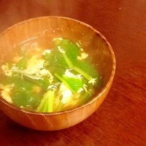 たまごフンワリ小松菜のお吸い物