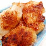 塩麹で漬け置き!(^^)鶏むね肉のレモン醤油炒め♪