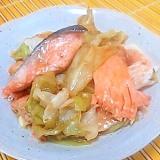 超簡単☆鮭のアラとキャベツの蒸し煮☆
