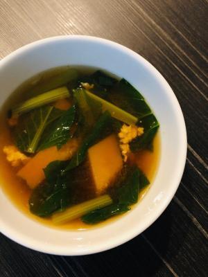 かぼちゃと小松菜の味噌汁