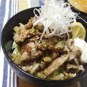 マヨ必須!楽うま塩麹豚ネギ丼!