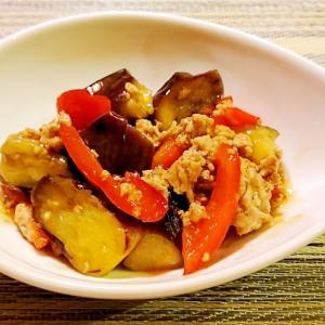 茄子とパプリカと挽肉の甘酢炒め
