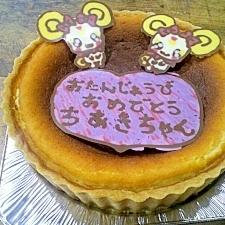 チーズ好きの☆チーズケーキ
