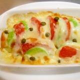 トースターdeアボガド&トマトのチーズ焼き☆