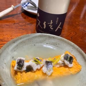 【愛媛食材】鱧の出汁巻き卵