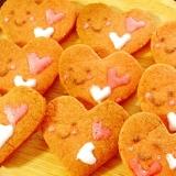 可愛い簡単♪「初心者向けアイシングクッキー」