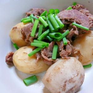 里芋と牛肉のうま煮