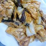 ❤ 手羽元&椎茸&新玉の生姜焼き ❤