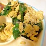 フダン草と卵のバター炒め