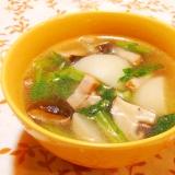 かぶと椎茸とベーコンのスープ