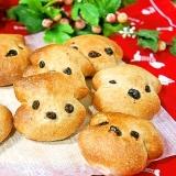 戌年にちなんで★わんダフルな干支わんパン