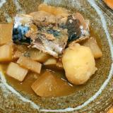 サバと大根の味噌煮