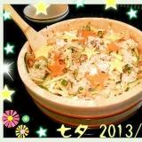 七夕♪ちらし寿司★ヘルシー簡単で野菜たっぷり★