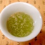 オリゴ糖&生姜&胡麻入りの抹茶入り緑茶✩
