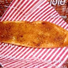 ちょっとだけヘルシー!黒糖バター風トースト♪