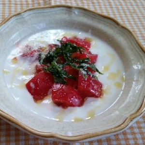 トマトと大葉のヨーグルト♥