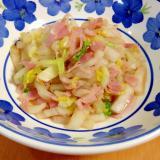 白菜とベーコンの塩こしょう炒め