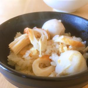昆布茶で作る簡単♡さと芋と竹輪の炊き込みご飯
