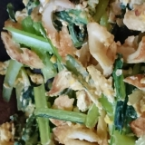 栄養満点♪小松菜とちくわの卵炒め
