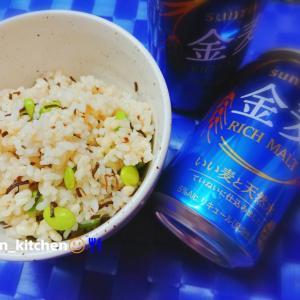 【混ぜご飯】昆布と枝豆のたぬきご飯 おかずおにぎり