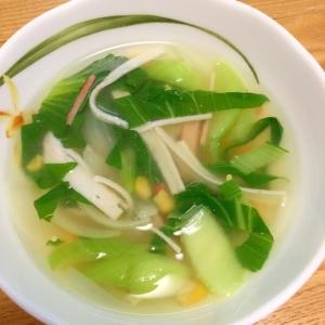 ほっこりあたたまる☆チンゲンサイとカニカマのスープ