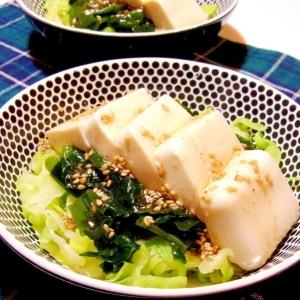豆腐とキャベツのサラダ