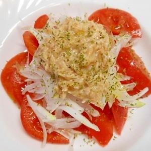 トマトと新玉葱のツナ塩ドレサラダ