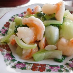 えびとチンゲン菜の塩炒め