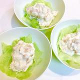 マッシュポテトとゆで豆とレタスの☆簡単お手軽サラダ