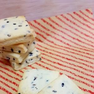 簡単サクサク!(^^)黒ごまのクッキー♪